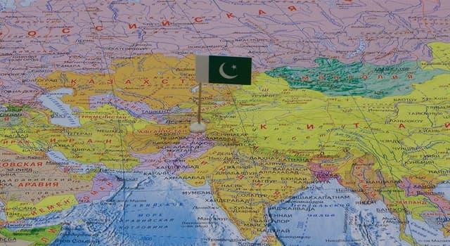 Географія Запитання-цікавинка: Яке місце в світі за чисельністю населення займає Пакистан?