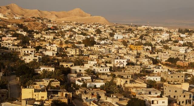 Історія Запитання-цікавинка: Яке місто вважається найдавнішим у світі?