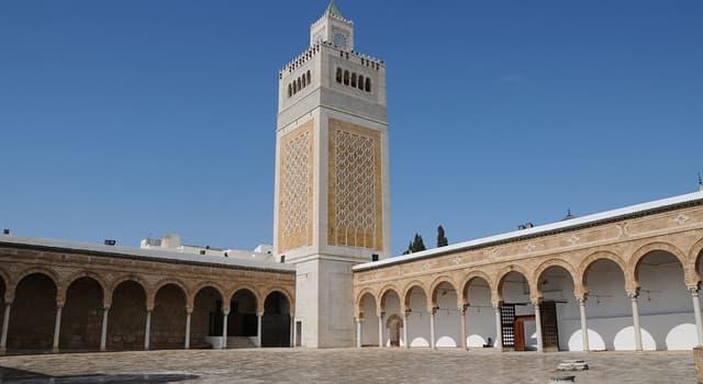 Kultur Wissensfrage: Welche Universität gilt als die älteste der Welt?