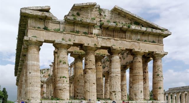 Kultur Wissensfrage: Wie heißt der innere Hauptraum eines antiken griechischen oder römischen Tempels?