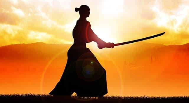 Історія Запитання-цікавинка: Як називався етичний кодекс поведінки самурая в середньовічній Японії?