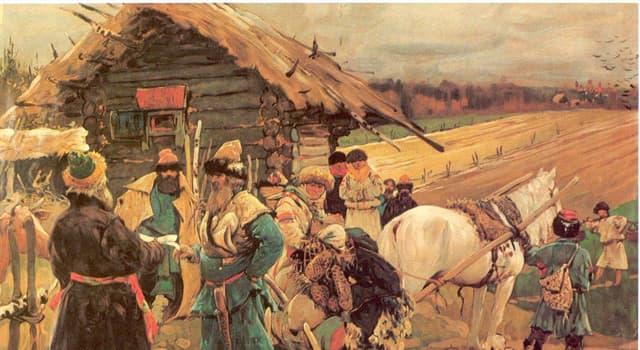 Культура Запитання-цікавинка: Як в VIII-IX століттях називалася спадкове земельне володіння?