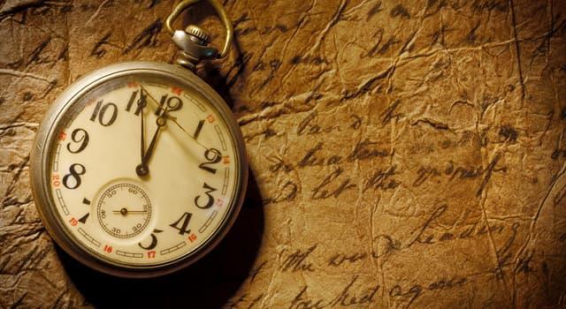 Історія Запитання-цікавинка: Яка країна деякий час була відома як Бечуаналенд?