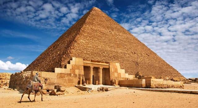 Культура Запитання-цікавинка: Який вік піраміди Хеопса (приблизно)?