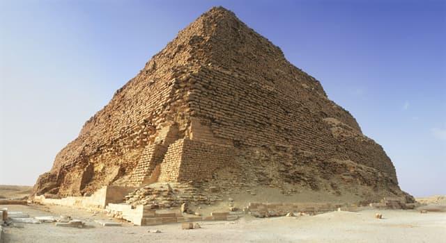 Культура Запитання-цікавинка: Скільки існує пірамід фараонів III династії?