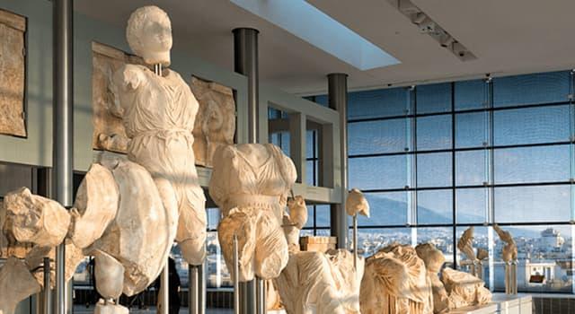 Kultur Wissensfrage: Wo befindet sich das Akropolismuseum?