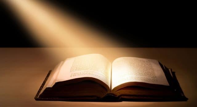 Культура Запитання-цікавинка: «А судді хто?» - крилата фраза з якогось твору?