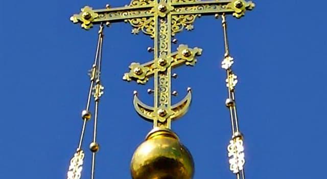Культура Запитання-цікавинка: Що символізує півмісяць в основі церковних хрестів?