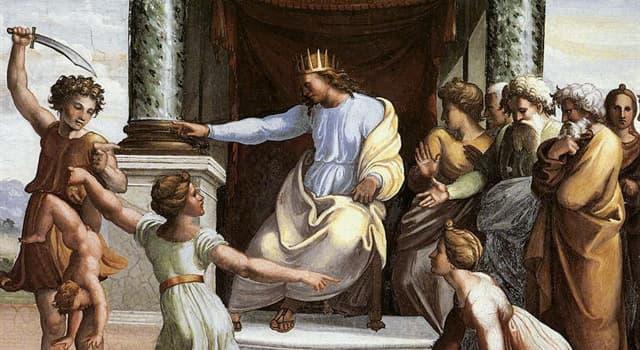 Історія Запитання-цікавинка: Яким за рахунком єврейським царем був цар Соломон?