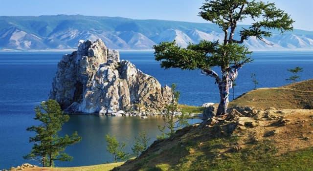 Географія Запитання-цікавинка: Яке озеро на Землі найдавніше?