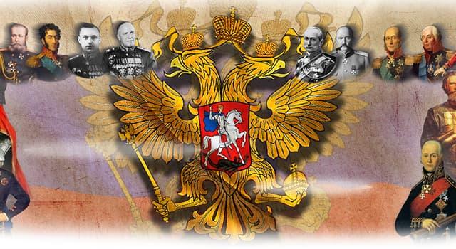 historia Pytanie-Ciekawostka: Który rosyjski car jest znany jako Wyzwoliciel?