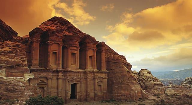 Географія Запитання-цікавинка: Яке місто є столицею Йорданії?