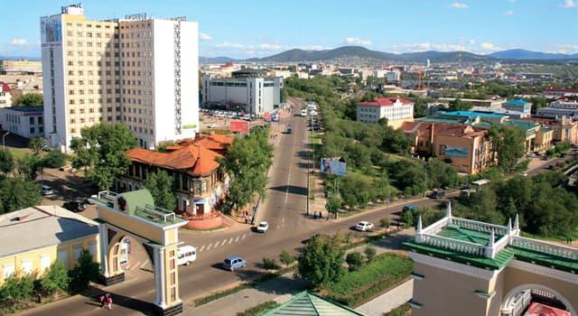 Географія Запитання-цікавинка: Яке місто є столицею Республіки Бурятія?