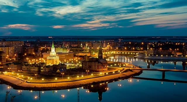 Географія Запитання-цікавинка: Яке місто є столицею Республіки Марій Ел?