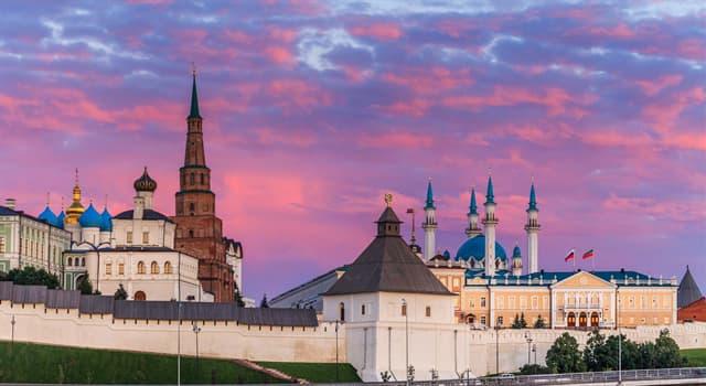 Географія Запитання-цікавинка: Яке місто є столицею Республіки Татарстан?