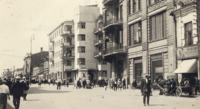 Історія Запитання-цікавинка: Який російський місто за радянських часів називався Куйбишев?