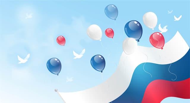 Культура Запитання-цікавинка: Коли святкується День Росії?