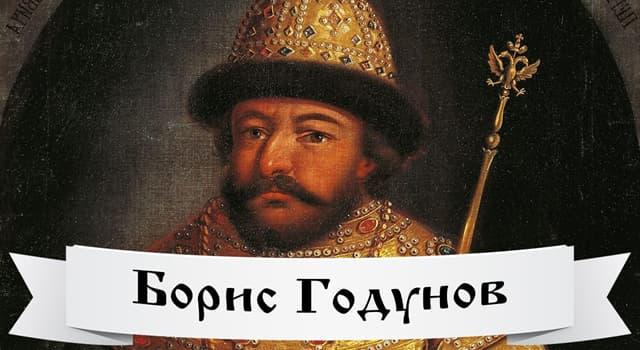 """Культура Запитання-цікавинка: Хто є автором історичної драми """"Борис Годунов""""?"""