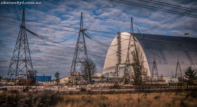 Географія Запитання-цікавинка: На території якої сучасної держави сталася аварія на Чорнобильській АЕС?