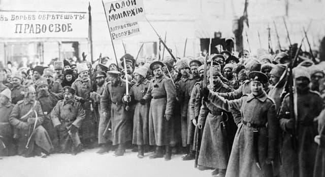 """Історія Запитання-цікавинка: В якому році відбулася """"Лютнева революція""""?"""