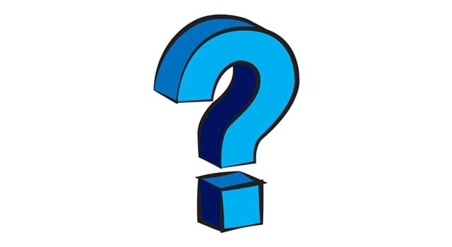 Культура Запитання-цікавинка: Що таке фанфара?