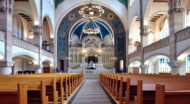 Культура Запитання-цікавинка: Як називається основний інститут єврейської релігії?