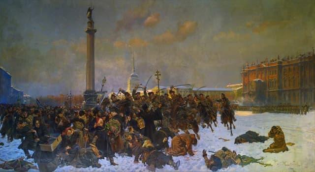 Історія Запитання-цікавинка: Яку назву носить день, в який відбулися події, що послужили поштовхом до початку Першої російської революції?