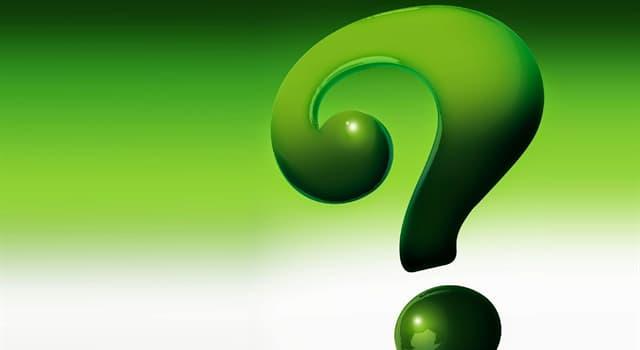 природа Запитання-цікавинка: Яке рослина не є комахоїдних (хижим)?