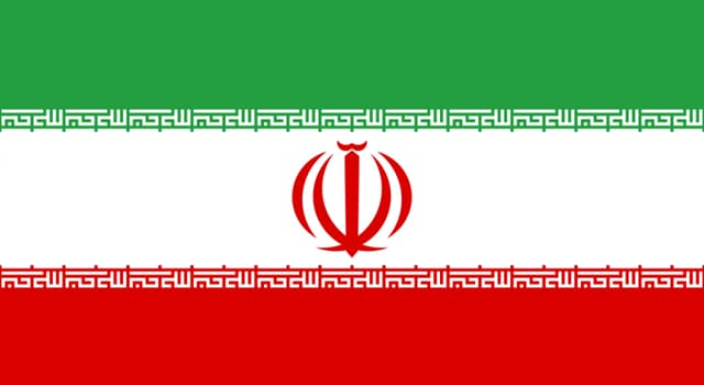 """Культура Запитання-цікавинка: Скільки разів на прапорі Ірану написано """"Аллах акбар""""?"""