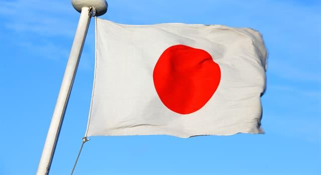 Geographie Wissensfrage: Was ist die Hauptstadt von Japan?