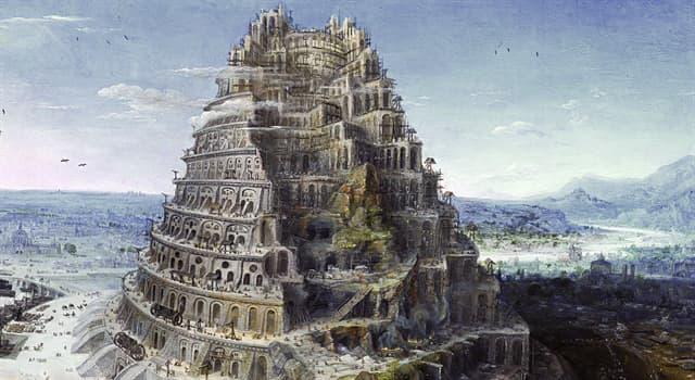 Історія Запитання-цікавинка: Як звали царя Вавилона, до кінця правління якого під його владою виявилася вся Месопотамія?