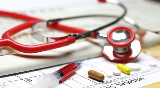 Наука Запитання-цікавинка: Яку хворобу також називають хворобою Боткіна?