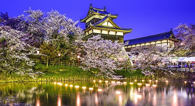 Gesellschaft Wissensfrage: Was ist die Währung Japans?
