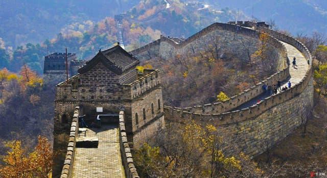 Історія Запитання-цікавинка: Навіщо була побудована Велика Китайська стіна?