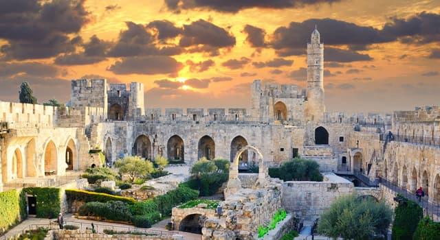 Культура Запитання-цікавинка: Яка мова є державною в Ізраїлі?