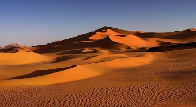 Географія Запитання-цікавинка: На якому материку знаходиться пустеля Сахара?