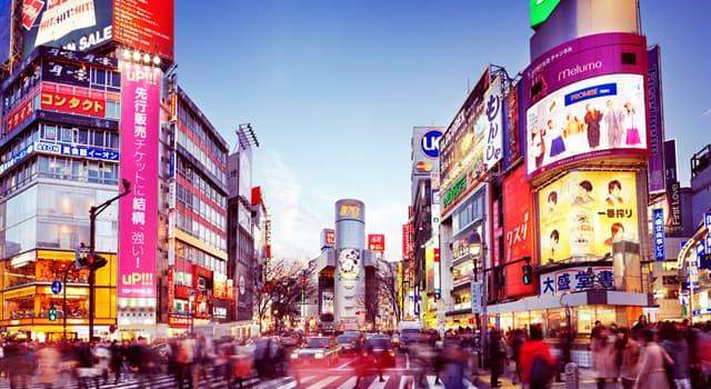 Geografia Pytanie-Ciekawostka: Jaka jest stolica Japonii?