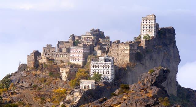 Культура Запитання-цікавинка: Яка мова є державною в Ємені?