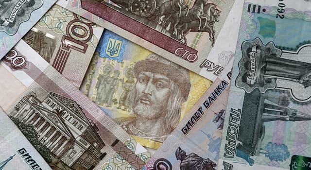 Культура Запитання-цікавинка: Чий портрет поміщений на українській банкноті в 5 гривень?