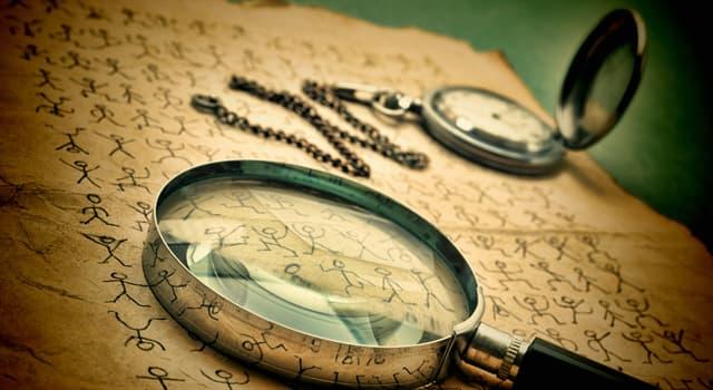 Наука Запитання-цікавинка: Як називається наука, що вивчає способи приховування даних і забезпечення їх конфіденційності?