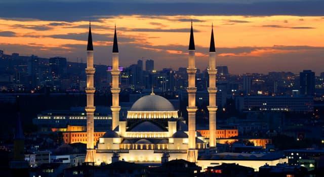 Географія Запитання-цікавинка: Яке місто є столицею Туреччини?