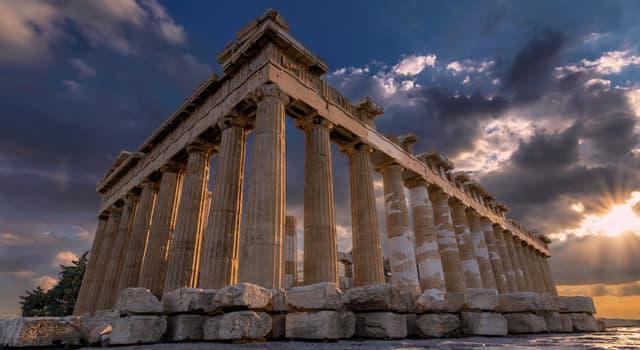 Культура Запитання-цікавинка: Який храм - головний в древніх Афінах, присвячений покровительці міста та всієї Аттики, Афіні?