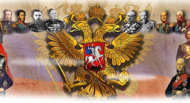 Geschichte Wissensfrage: Wann wurde der Friedensvertrag von Brest-Litowsk geschlossen?