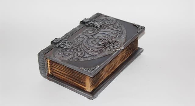 Культура Запитання-цікавинка: Як називається книга, розмір сторінки якої приблизно відповідає сучасному формату A3?
