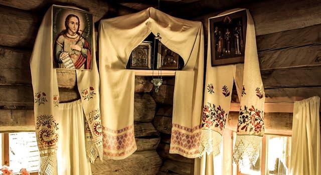 Історія Запитання-цікавинка: Як у східних слов'ян називалося найбільш почесне місце в хаті, де знаходилися ікони і стояв стіл?
