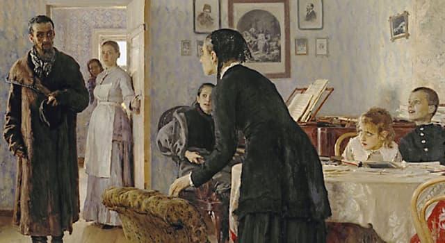 Культура Запитання-цікавинка: Хто автор картини «Не чекали»?