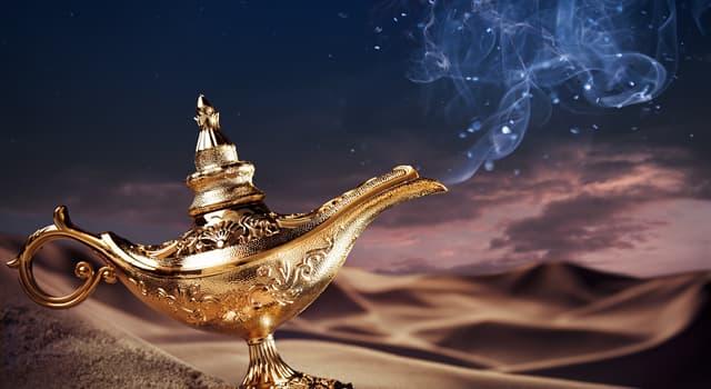 Фільми та серіали Запитання-цікавинка: Хто з'являється, коли Аладдін тре лампу?