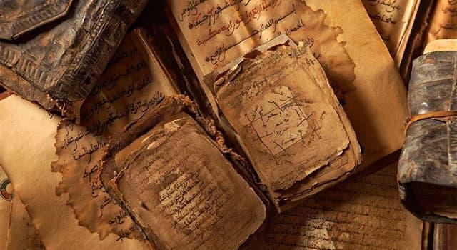 Культура Запитання-цікавинка: Як по-іншому можна назвати рукопис?