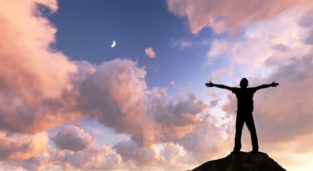 Наука Запитання-цікавинка: Як називають точку небесної сфери, розташовану над головою спостерігача?