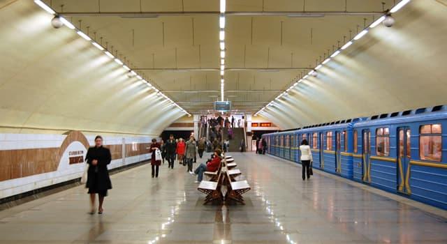 Історія Запитання-цікавинка: Яким за рахунком в СРСР відкрився Київський метрополітен?